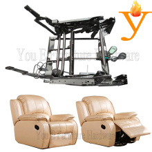 Recliners Rocking Chair Mechanism With Electric Motor C4311