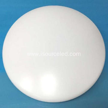 Pop 10w-40w ceiling light living room 2700k-6000k