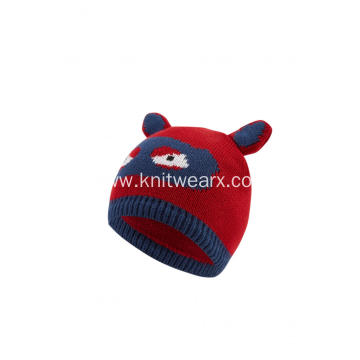 Boy's Knitted Warm Fleece Lined Ultraman Beanie Cap