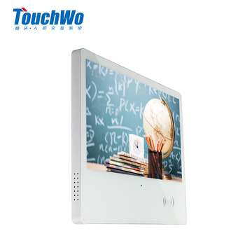 White Touch all in one PC with camera