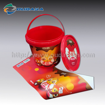 1.2L Chocolate Maltesers Candy Plastic Barrels Container