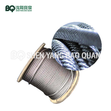 35W*7-18mm Hoisting Wire Rope for 16t Tower Crane