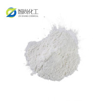 APIs CAS:513-77-9 BariuM carbonate