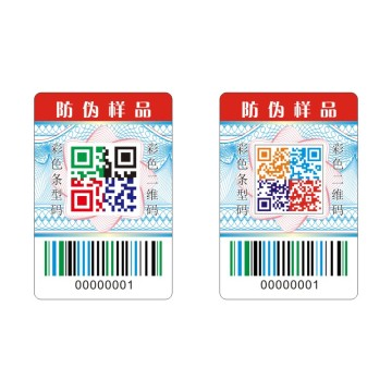 Changing color QR code hologram sticker