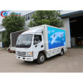 Guaranteed 100% Karry 6.8㎡ Outdoor Advertising Truck