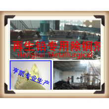 lead fire smelting copper removing agent