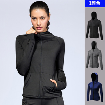 Lightweight Full Zip Up Yoga Workout Jacket