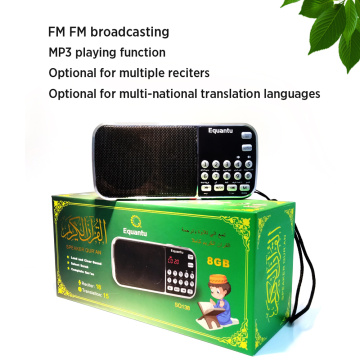 Equantu Remote Control Bluetooth MP3 Quran Player Mini Free Download Wireless Muslim Holy Koran Speaker with FM Radio Function