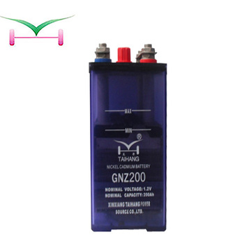 KPM200 ABS container medium rate nicd battery