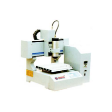 Speedy CNC Engraving Machine SD2616