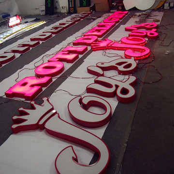 LED Lit Exterior Signs Neon Letters
