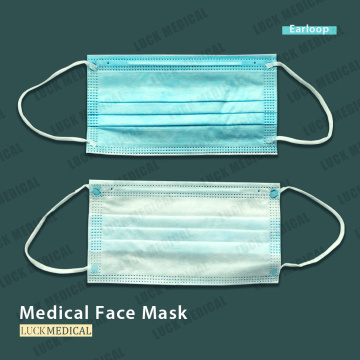Disposable Three-layer Protective Face Mask