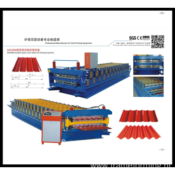 Roofing Aluminum Sheets Machine