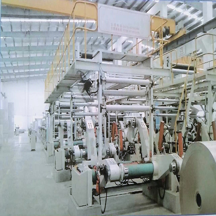 Composite Cardboard Paper Machine