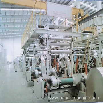 Corrugated Cardboard Paper Making Machine