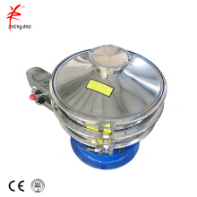 Factory price sulphur powder vibrating shaking screen sieve machine