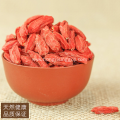 More High Quality Goji Berry Wolfberry