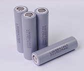 the brightest flashlight ever Lithium Ion Rechargeable 18650 battery