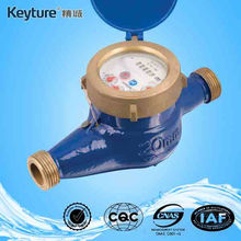 Class B Liquid Sealed Water Meter