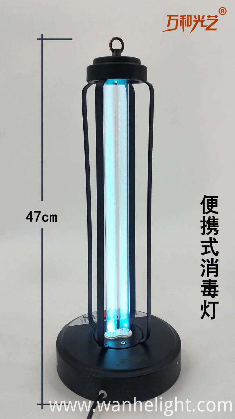 Uv Disinfection Light 56