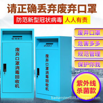 Respirator recycling sterilizer