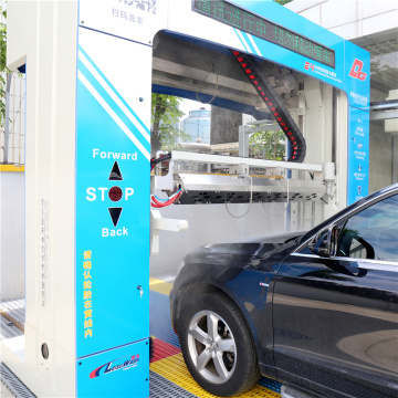 Washtec car wash equipment