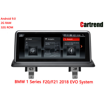 Monitor Display  BMW 1 series F20/F21 2018