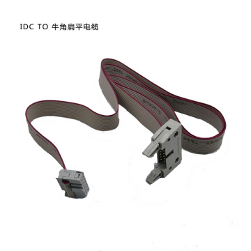 IDC  TO Horn flat cable