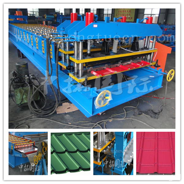 Roofing Step Tile Roll Forming Machine, Glazed Tile Roll Forming Machine