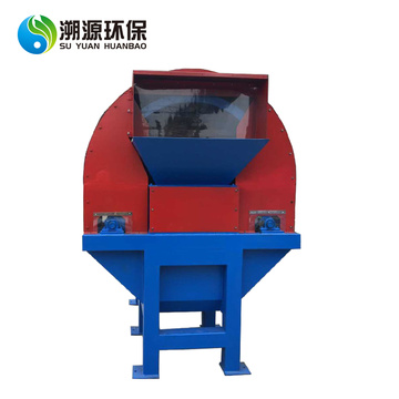 Industrial Grinding Plastic Industrial Shredder Machine