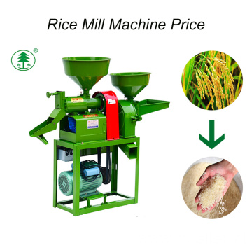 Agriculture Machine Of Rice Mill Machine In Philippines