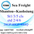 Shantou Sea Freight Rate to Kaohsiung