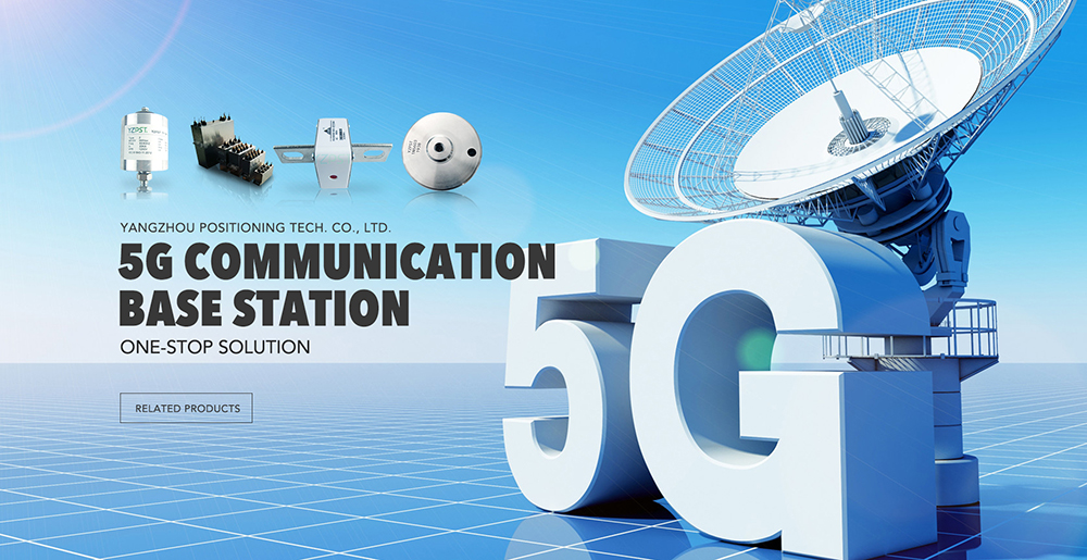 5G Communication Base Station One-Stop Solution