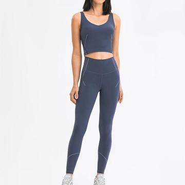 Fitness Yoga Wear Sportswear Work Out Clothing