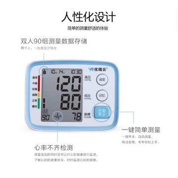 A Blood Pressure Monitor Sphygmomanometer CE FDA Approved BP Machine Pressure Monitors Upper Arm Digital Blood Pressure Monitor
