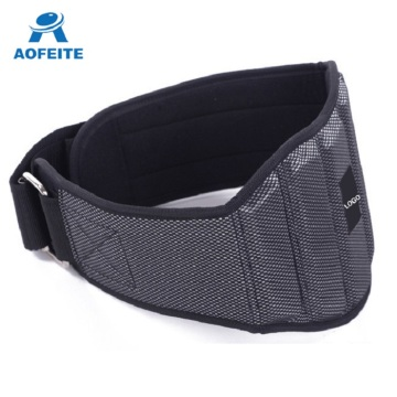 Custom Performance Weight Lifting Belt Low Profile