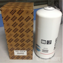 Atlas copco compressors oil filter 1621737890