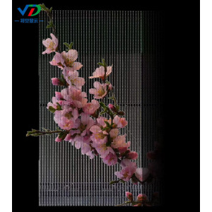 PH15.625-15.625 Outdoor LED Curtain screen