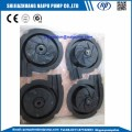 4/3C-AHR rubber slurry pump impellers