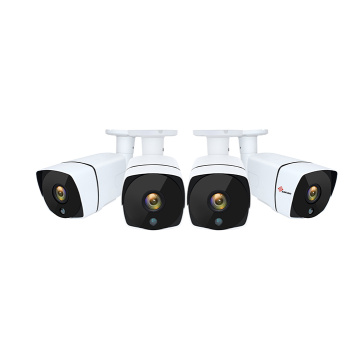 5MP IP camera security camera
