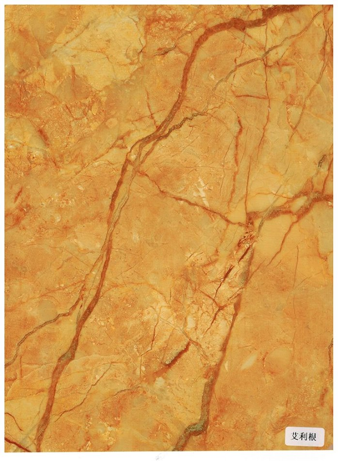 Hot sale Pvc Solid Wooden Panel