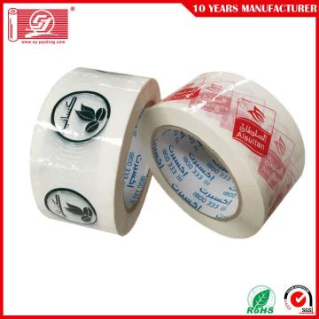 Waterglue Bopp tape  Bopp film tape