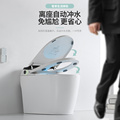 Comfortable Fashion Design  Intelligent Toilet