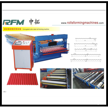 Tiles Making Machinery