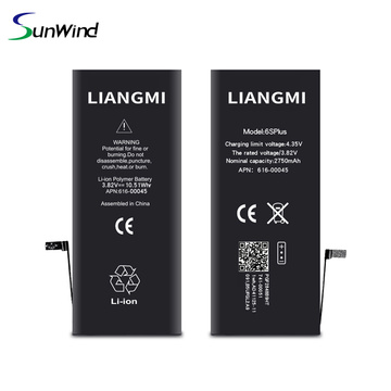 Cell phone iphone 6s plus 6sp batteries