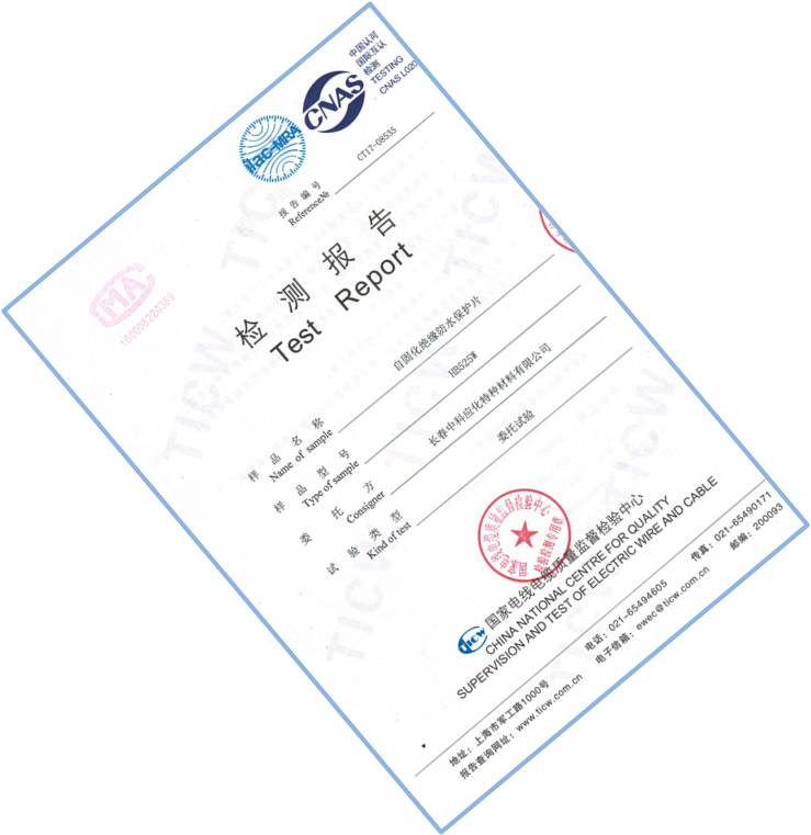 Testing Report of SINOFUJI Mastic Tape Pad Issued by National Authorized Body 1