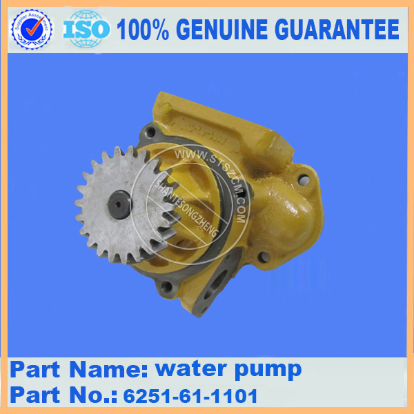 Pc450 8 Water Pump 6251 61 1101