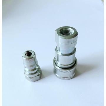 ISO7241-B Quick Coupling--6.3 Pipe Size