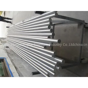 per kg price pure zirconium rod