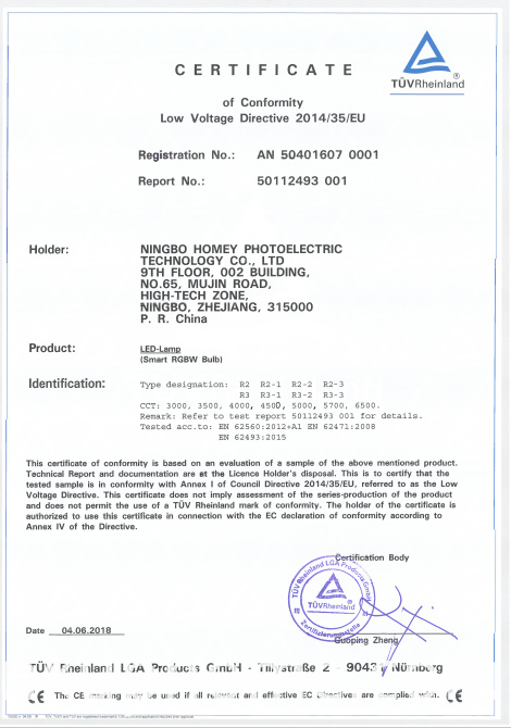 Certificate of Smart Bulb with Bluetooth Mesh